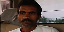 हरियाणा से 50 हज़ार का इनामी अपराधकर्मी गिरफ्तार, कई मामलों में थी पुलिस को तलाश