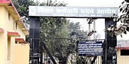 रिटायर्ड IPS अधिकारी को नीतीश सरकार ने किया सेट,बनाया गया BSSC का मेंबर