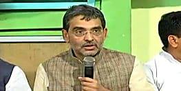 एनपीआर और एनआरसी पर नीतीश सरकार का फैसला आईवाश है: उपेंद्र कुशवाहा