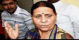 राबड़ी देवी ने हाथ जोड़कर लोगों से की भोजपुरी में अपील, कहा- घरे रहीं, बाहर मत निकली लोग