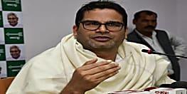 प्रशांत किशोर ने CM नीतीश से पूछा, जब पूरी दुनिया अपनों की मदद कर रही तो फिर आपकी सरकार क्यों  नहीं कर रही ?