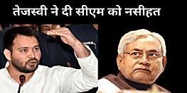 तेजस्वी यादव ने सीएम नीतीश को बताया प्लान, कहा- मदद की आस छोड़िए हम बिहारियों में खुद का बुता है, शुरू करवाइए सेनिटाइजर बनवाना