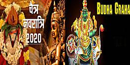 हिन्दू नववर्ष की शुरुआत,बुध बने इस वर्ष के राजा,अब क्या होगा इस साल का हाल,बेहाल या फिर मालामाल!