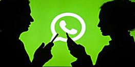लॉकडाउन में वॉट्सऐप ने लाया नया फीचर, यूजर्स को थी बहुत जरूरत