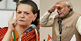 मोदी सरकार पर कांग्रेस का बड़ा आरोप, नोटबंदी की तरह बिना प्लान किए देश में लॉकडाउन