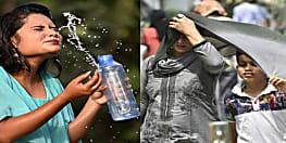 अगले तीन दिनों तक बिहार में पड़ेगी भयंकर गर्मी, 28 मई को हल्की बारिश के आसार