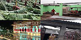 पूर्णिया में तेज-आंधी पानी ने मचाई भयंकर तबाही, फसलों के साथ आम जनजीवन को भी हुआ भारी नुकसान