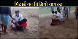 आम की चोरी के आरोप में शख्स ने की बच्चे की पिटाई, गुहार लगाता रहा पिता, विडियो तेजी से वायरल