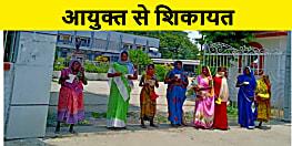 गया में सरकारी अनाज का बिक्री किये जाने का मामला, ग्रामीणों ने आयुक्त से की शिकायत