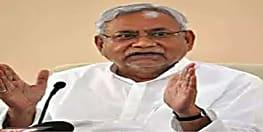 CM नीतीश ने बुलाई कैबिनेट मीटिंग,आज शाम VC के माध्यम से मंत्रिमंडल की बैठक में जुड़ेंगे सभी मंत्री