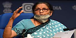 भारत को आत्मनिर्भर बनाने के लिए सरकार का बड़ा फैसला,  मदद में दिए 3,090 करोड़