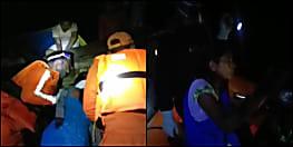तटबंध टूटने से गोपालगंज के कई गांव जलमग्न, NDRF की टीम ने ऑपेरशन चलाकर सैकड़ों लोगों को बचाया