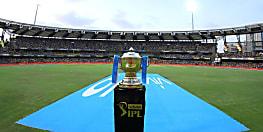 IPL 2020 का लुप्थ उठाने के लिए हो जाइए तैयार, जानिए टूर्नामेंट की खास बातें