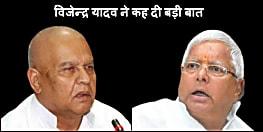 जो नेता CM रहते बेटों को नहीं पढ़ा पाया,उससे बिहार के विकास की उम्मीद करना ही बेमानी : विजेंद्र यादव