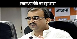 स्वास्थ्य मंत्री मंगल पांडेय का दावा, 2 महीनों में बिहार को मिले 402 वेंटिलेटर,केंद्र सरकार 15 दिनों में और 100 वेंटिलेटर भेजेगी