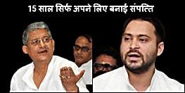 लालू दंपति ने 10 हजार करोड़ की बना ली संपति, जदयू सांसद ललन सिंह का तेजस्वी यादव पर सीधा अटैक