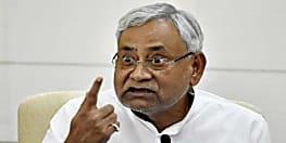 CM नीतीश ने स्वास्थ्य प्रधान सचिव की जमकर लगा दी क्लास ! मंगल पांडेय ने मुख्यमंत्री से की थी शिकायत,इसके बाद....