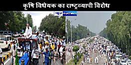 कृषि विधेयक के विरोध में किसान संगठन और विपक्ष का राष्ट्रव्यापी भारत बंद, बिहार समेत इन राज्यों में सड़क मार्ग प्रभावित
