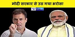 किसानों से संवाद के बाद बोले राहुल गांधी : मोदी सरकार से उठ गया किसानों का भरोसा