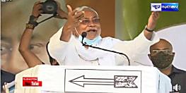 जब नीतीश कुमार ने नारेबाजी कर रहे युवकों से कहा- अपने माता-पिता से जाकर पूछ लो 'लालू राज' के बारे में, मां सही-सही बात बतायेगी
