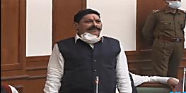 बिहार विधान सभा सत्र का तीसरा दिन,बाहुबली विधायक अनंत सिंह ने किया शपथ ग्रहण