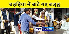 विजय कुमार सिन्हा के विधानसभा अध्यक्ष चुने जाने पर बड़हिया में ख़ुशी की लहर, समर्थकों ने बांटे 5 मन लड्डू