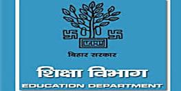 प्राथमिक शिक्षकों के नियोजन की काउंसेलिंग कैंप के जरिए बिहार में एक ही दिन में होगी पूरी !