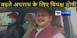 बीजेपी सांसद छेदी पासवान का बड़ा आरोप - विपक्ष करा रहा है बिहार में हत्याएं