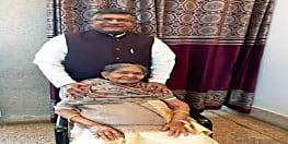 केंद्रीय मंत्री रविशंकर प्रसाद की मां का पटना में निधन, पीएम और सीएम ने जताया शोक