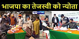 अटल जयंती : भाजपा की ओर से आयोजित स्वास्थ्य शिविर में आने का सभी दलों को आमंत्रण