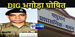 यूपी का यह आईपीएस ऑफिसर हुआ भगोड़ा घोषित, जानिए क्यों