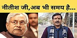 मुख्यमंत्री जी संभल जाइए... यहां भी अरूणाचल प्रदेश वाला हाल होने की आशंका,  कैबिनेट विस्तार से पहले कहीं BJP अपना विस्तार न कर ले-RJD