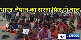 भारत-नेपाल सीमा खोलने की मांग, बॉर्डर सील होने से नहीं मिल पा रहे रिश्तेदार, व्यवसाय भी चौपट