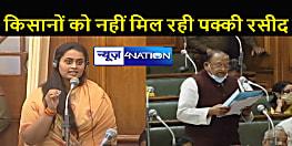 श्रेयसी सिंह ने अपनी ही पार्टी के मंत्री से पूछा सवाल - धान खरीदी में क्यों नहीं दी जा रही पक्की रसीद