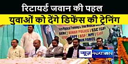 नालंदा : आर्मी से रिटायर्ड राजेश अब ग्रामीण युवाओं को डिफेंस के लिए करेंगे तैयार, शहीद के बच्चों को देगें मुफ्त शिक्षा ....