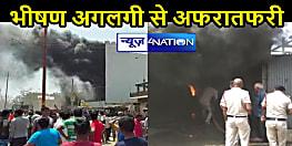 NAWADA NEWS: गोदाम में भीषण अगलगी से मचा हड़कंप, लाखों के सामान की हुई क्षति