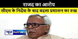 विधानसभा प्रकरण पर बोले राजद के वरिष्ठ नेता शिवानन्द तिवारी, सीएम के डायरेक्शन के बाद प्रशासन का रुख बदल गया