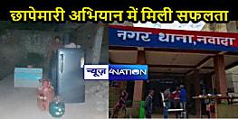BIHAR NEWS: इलेक्ट्रॉनिक्स शोरूम में भीषण चोरी का मामला, पुलिस ने छापेमारी कर कई सामान किया बरामद