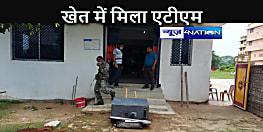 JHARKHAND NEWS: पीपीइ किट व रेनकोट पहन कर बैंक में आये थे चोर, सीसीटीवी पर मिट्टी तक लगा दी, फिर भी काम नहीं आयी चालाकी