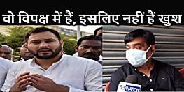 65 घोटाले के आरोप लगाए तो उसे साबित करे विपक्ष, राम कृपाल ने दी तेजस्वी को चुनौती