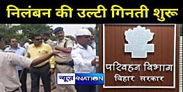 बड़ा खुलासाः करोड़ों के 'घोटाले' में DTO अजय ठाकुर होंगे सस्पेंड, परिवहन मंत्री की सिफारिश के बाद निलंबन वाली फाइल पहुंचा G.A.D