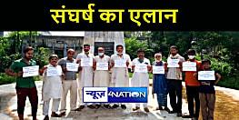विष्णु और बुद्ध के नाम पर हो दक्षिण बिहार केंद्रीय विश्वविद्यालय का नामकरण, कांग्रेस पार्टी ने की मांग