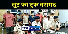 BIHAR NEWS : पुलिस ने 40 लाख के सरसों तेल लदे ट्रक को किया बरामद, सात अपराधियों को किया गिरफ्तार
