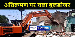 NALANDA NEWS : जूते और पेड़ा के लिए मशहूर शहर में चला प्रशासन का डंडा, बख्तियारपुर-रजौली फोरलेन एलिवेटेड रोड का होगा निर्माण