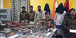 मुंगेर में 10 मिनी गन फैक्ट्री का खुलासा, भारी मात्रा में हथियार के साथ 2 गिरफ्तार