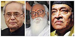 पूर्व राष्ट्रपति प्रणव मुखर्जी,नानाजी देशमुख और भूपेन हजारिका को मिलेगा भारत रत्न