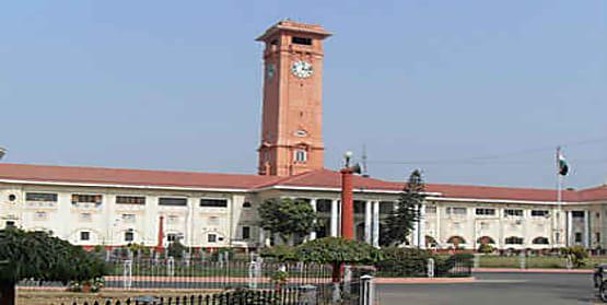 ITI प्रवेश प्रतियोगिता परीक्षा को लेकर प्रशासन ने कसी कमर, अपर समाहर्ता स्तर के 45 अधिकारियों को किया गया प्रतिनियुक्त