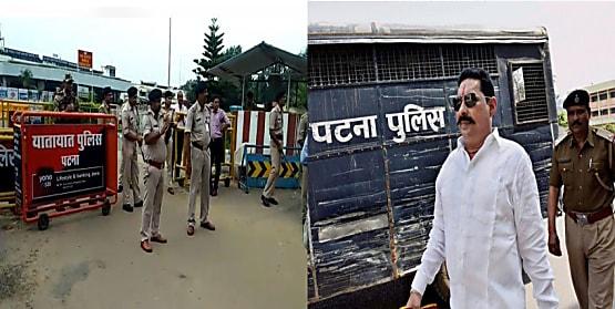 बाहुबली विधायक अनन्त को गिरफ्तार करने में फेल रही पटना पुलिस,  सरेंडर करने के बाद अब कर रही है ओवरएक्टिंग