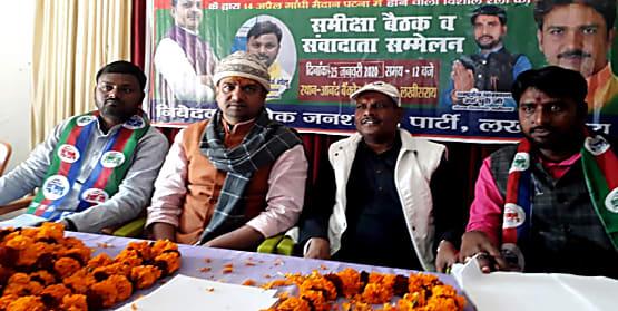 भाजपा के इस सीट पर लोजपा के पूर्व एमएलसी ने पेश किया दावा, एनडीए में बढ़ सकता है विवाद