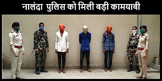 नालंदा पुलिस को मिली बड़ी कामयाबी, कुछ घंटे के अंदर ही अपह्त युवक को सकुशल किया बरामद